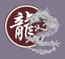 Year of The Dragon Kids Clothes