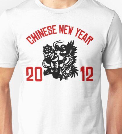 Chinese New Year 2012 Unisex T-Shirt