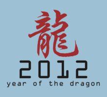 Chinese New Year 2012 Kids Tee