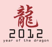 Chinese New Year 2012 Baby Tee