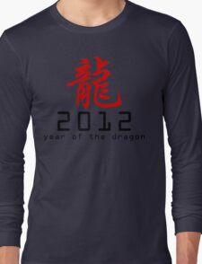 Chinese New Year 2012 Long Sleeve T-Shirt