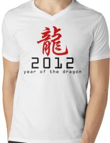 Chinese New Year 2012 Mens V-Neck T-Shirt