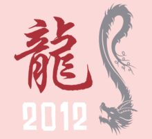 Year of The Dragon 2012 One Piece - Short Sleeve