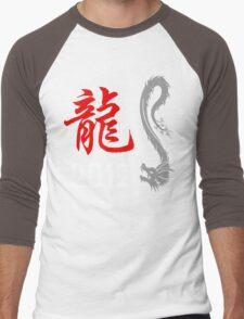 Year of The Dragon 2012 Men's Baseball ¾ T-Shirt