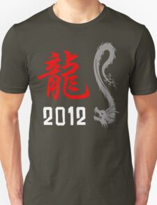 Year of The Dragon 2012 T-Shirt