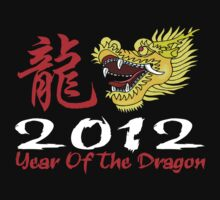 Year of The Dragon 2012 Kids Tee