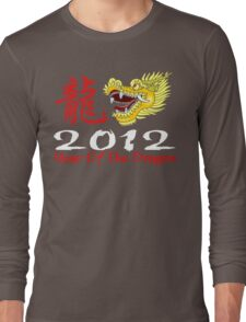 Year of The Dragon 2012 Long Sleeve T-Shirt