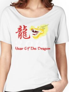 Year of The Dragon 2012 Women's Relaxed Fit T-Shirt