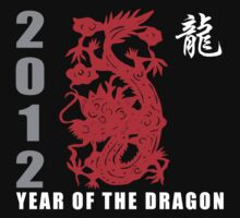 Year of The Dragon 2012 Paper Cut One Piece - Short Sleeve