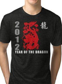 Year of The Dragon 2012 Paper Cut Tri-blend T-Shirt