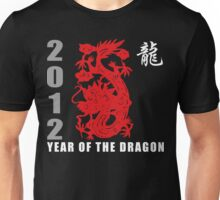 Year of The Dragon 2012 Paper Cut Unisex T-Shirt