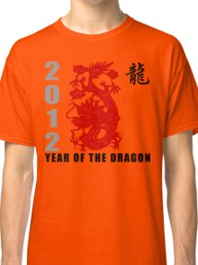 Year of The Dragon 2012 Paper Cut Classic T-Shirt