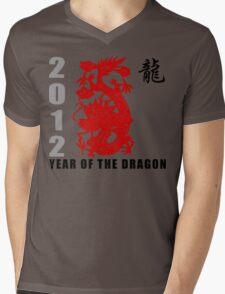 Year of The Dragon 2012 Paper Cut Mens V-Neck T-Shirt