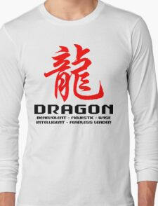 Chinese Zodiac Dragon Characteristics  Long Sleeve T-Shirt