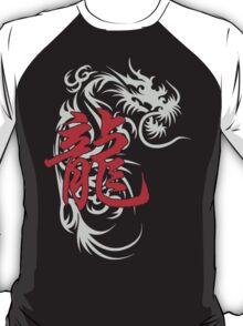Chinese Zodiac Dragon Symbol T-Shirt