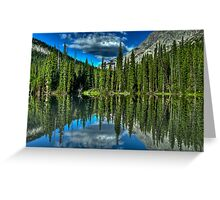 Clouds are Coming Greeting Card