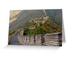 The Great Wall Series - at Mutianyu #7 Greeting Card
