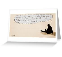 the fatal flaw Greeting Card