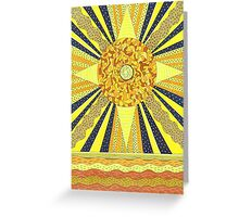Sunday's Planet is the Sun Greeting Card