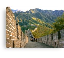 The Great Wall Series - at Mutianyu #8 Canvas Print