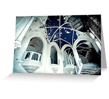 Boundless Blue ~ Chateau Noisy Greeting Card