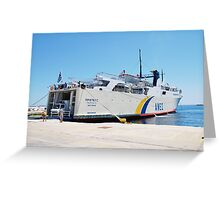 Proteus ferry docked at Alonissos Greeting Card