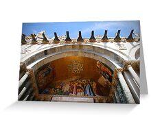 St. Mark's Basilica, Venice Greeting Card