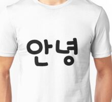 Annyeong (Hello in Korean) black text Unisex T-Shirt