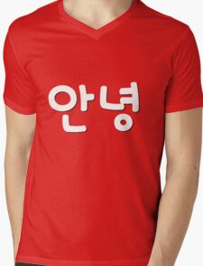 Annyeong (Hello in Korean) white text Mens V-Neck T-Shirt
