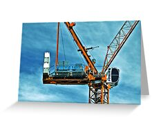 High Rise Construction Greeting Card