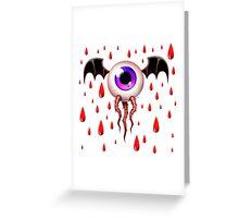Halloween Eye Greeting Card