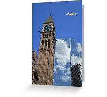 Refected Clouds Greeting Card