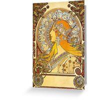 Alphonse Mucha - Zodiac Greeting Card