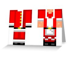 Minecraft Skin Christmas Duvet Cover Bedding Greeting Card