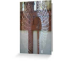 wet web Greeting Card