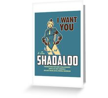 Shadaloo Wants YOU! Greeting Card