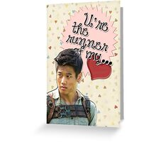 The Maze Runner Greeting Cards [Minho] Greeting Card