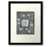 Arrow Compass Framed Print