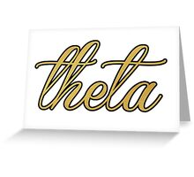 Kappa Alpha Theta Gold and Black Greeting Card