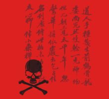 Red and Black - Skull and Writing by AngelOfHell