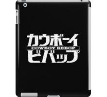 Cowboy Bebop logo iPad Case/Skin