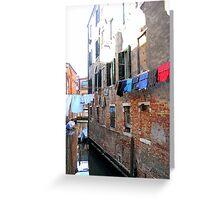 Venetian Clothesline Greeting Card