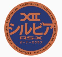 XII RS-X Owners Club by Explosive Curiosity