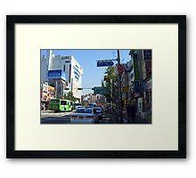 street in seoul Framed Print