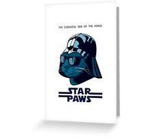 Darth Kitty - Imperial blue Greeting Card