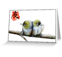 Friends, japanese character digital art Greeting Card