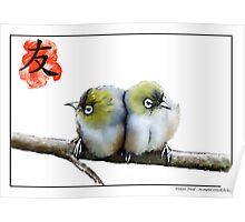 Friends, japanese character digital art Poster