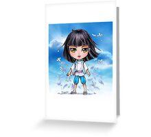 Haku from Spirited Away - chibi 1 Greeting Card