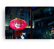Traditional Chinese Lantern Canvas Print