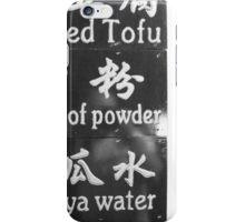 Scoop of Powder iPhone Case/Skin